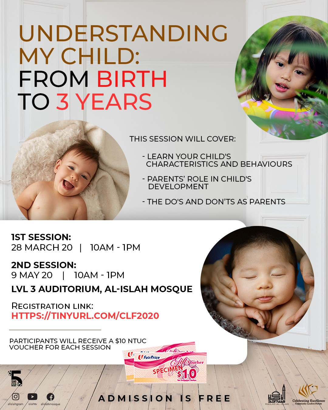 Undestanding My Child: From Birth to 3 years (Registration Full)