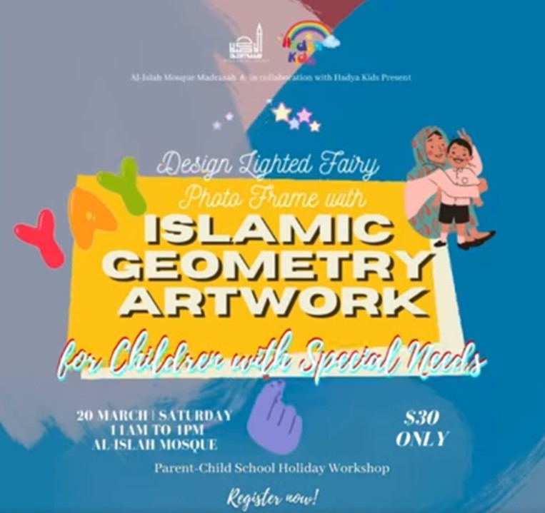 Islamic Geometry Artwork for children with special needs