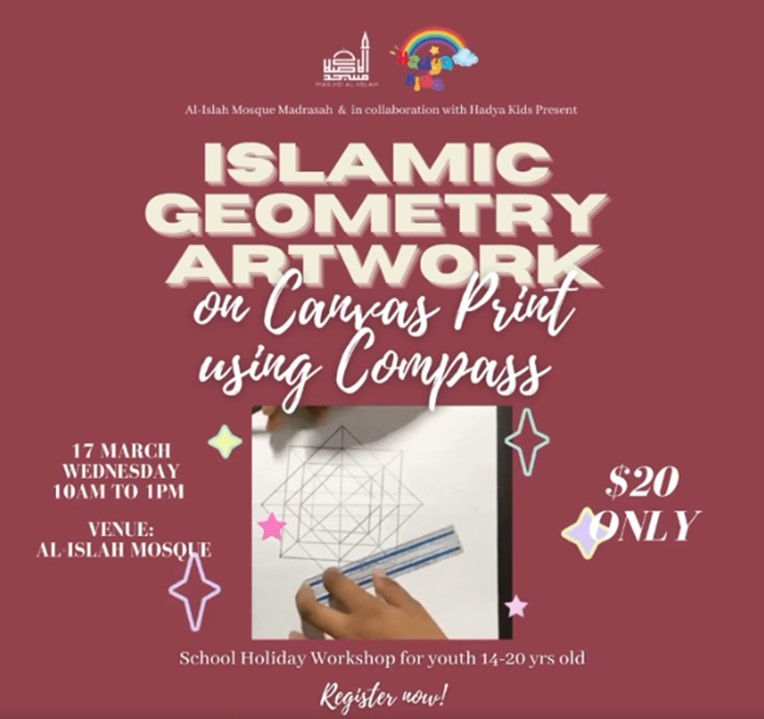 Islamic Geometry Artwork for Youths (Closed)