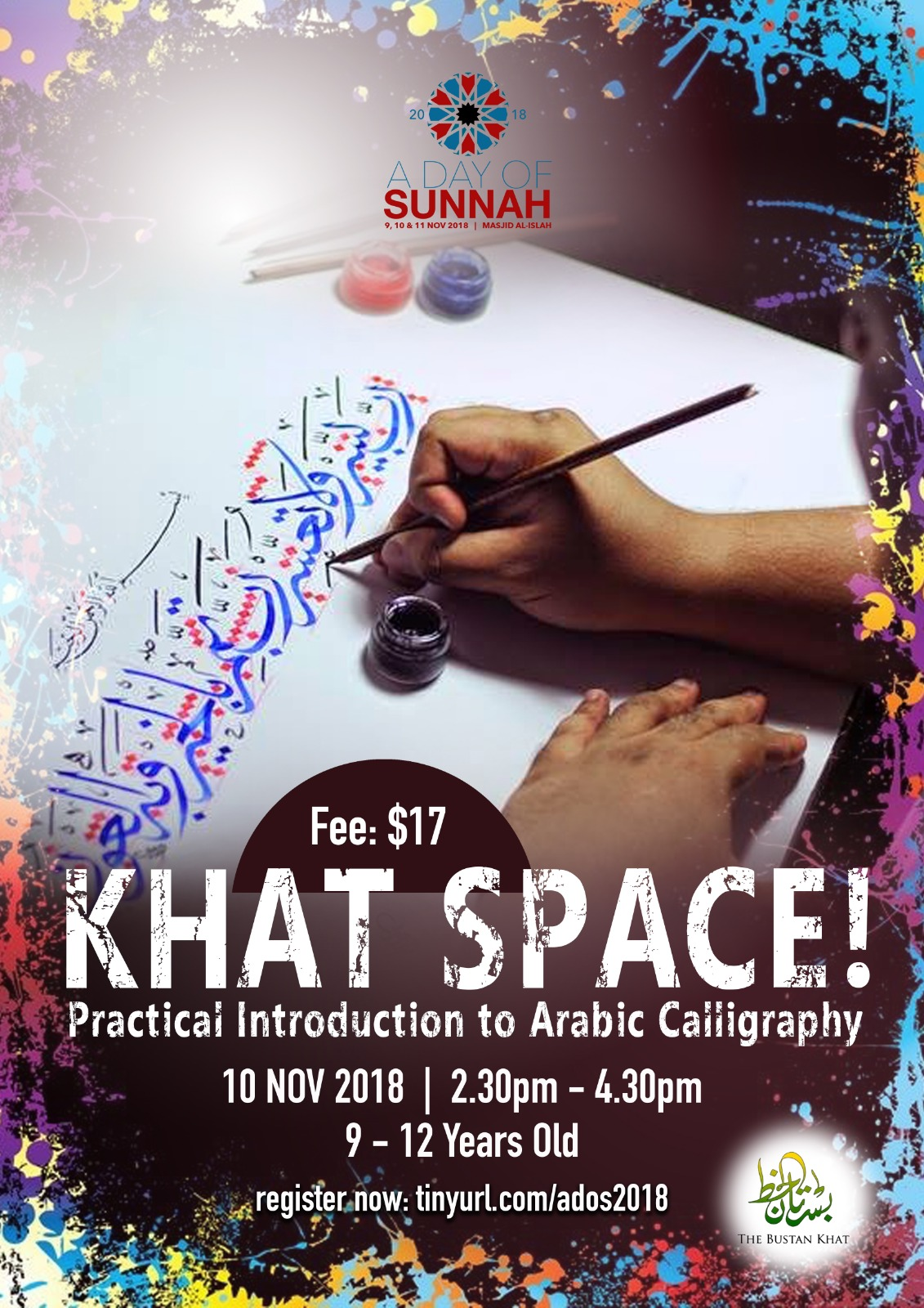 Khat Space! Practical Introduction to Arabic Calligraphy (Registration Closed)